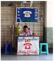Public phone at Yangon Railway station Early phase of information society